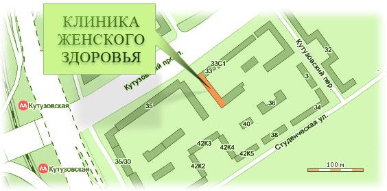 Дополнительная информация и запись в Клинику...  Адрес.  121165, г. Москва, Кутузовский проспект, дом 33.